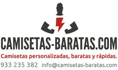 Logo de www.camisetas-baratas.com